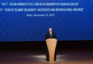 President Aliyev attends int'l conference dedicated to Year of Islamic Solidarity (PHOTO)
