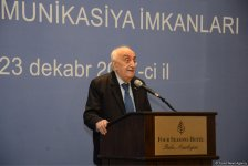 Baku hosting conference on energy, communication opportunities (PHOTO) - Gallery Thumbnail