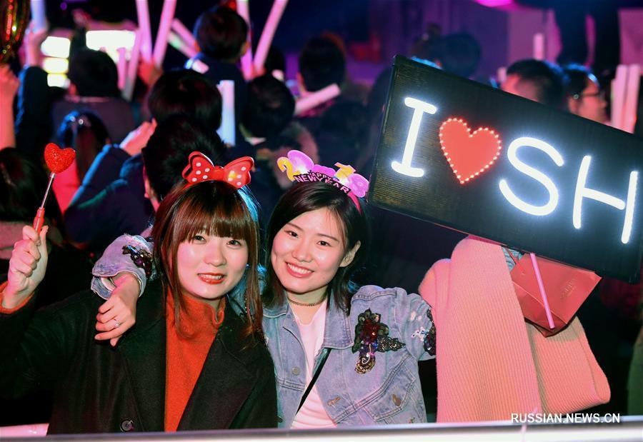 Китай встречает 2018 год (ФОТО) - Gallery Image