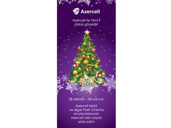 New Year campaign from Azercell