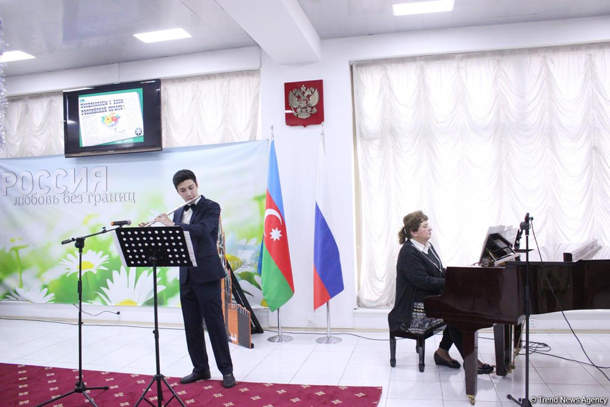 Корреспондент АМИ TREND удостоена почетной грамоты Россотрудничества в Азербайджане (ФОТО) - Gallery Image