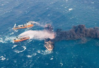 Three missing after blast on oil tanker in Russia's Makhachkala