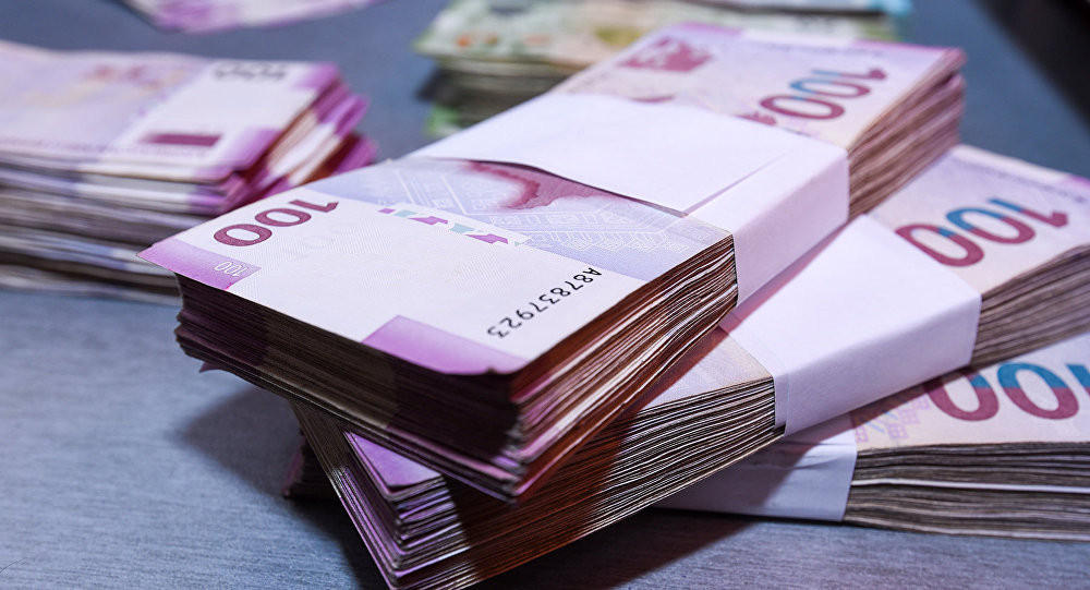 Central Bank of Azerbaijan to attract 100M AZN from banks