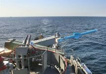 Iranian warship test-fires long-range cruise missile amid drills (PHOTO) - Gallery Thumbnail
