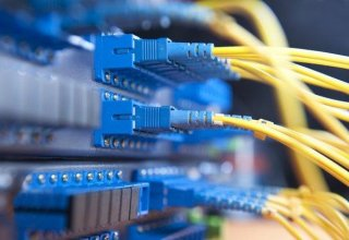 Turkmenistan's Ministry of Textile opens tender for purchase of server equipment