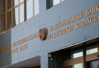 National Bank of Kazakhstan adopts several anti-crisis measures during COVID-19 pandemic