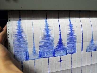 5.0-magnitude quake hits 79km WNW of Sinabang, Indonesia