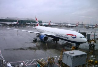 Drone aighted at Heathrow airport, all flights grounded indefinitely - report