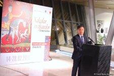 В Баку отметили Новый год по китайскому календарю ковровым искусством (ФОТО) - Gallery Thumbnail