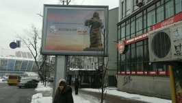 В украинских городах установлены билборды, посвященные Ходжалинскому геноциду (ФОТО) - Gallery Thumbnail
