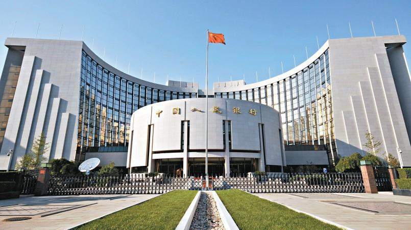 China central bank raises limit on small bank payments amid virus outbreak