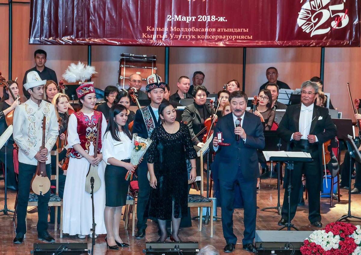 """TÜRKSOY'un kuruluşunun 25. yılına ithafen Kırgızistan'da """"Doslarım Zenginliğimdir"""" konseri düzenlendi - Gallery Image"""