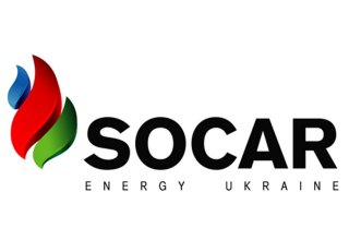 SOCAR Ukraine discloses volume of natgas sales in domestic market
