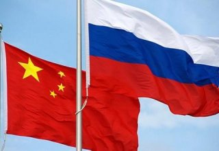 Russian, Chinese leaders to attend ceremony to build nuclear energy project