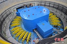 В Китае построен первый источник нейтронов ядерного деления (ФОТО) - Gallery Thumbnail