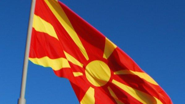 Macedonian Parliament passes constitutional amendments to change country's name