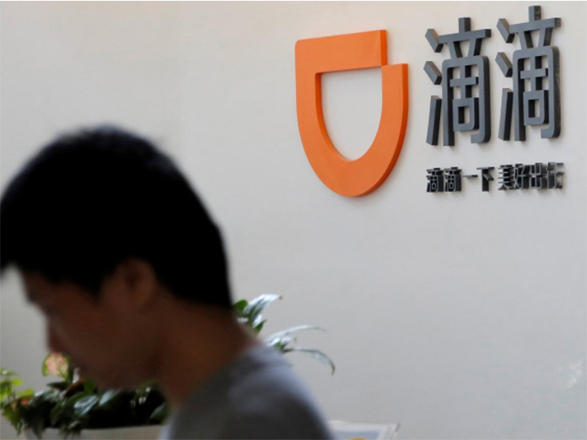 Chinese Uber rival Didi launches recruitment drive in Mexico