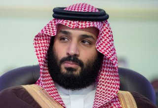 Saudi sovereign fund to double assets in next five years to $1.07 trillion - Crown Prince