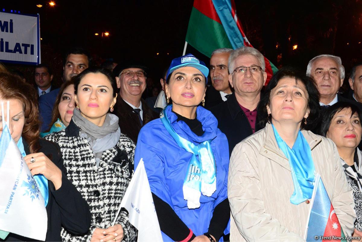 """YAP-ın təşkilatçılığı ilə """"İlhamla irəli"""" konsert proqramı keçirilib (FOTO) - Gallery Image"""