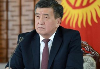 Kyrgyzstan's President, FM to attend VII Summit of CCTS in Baku
