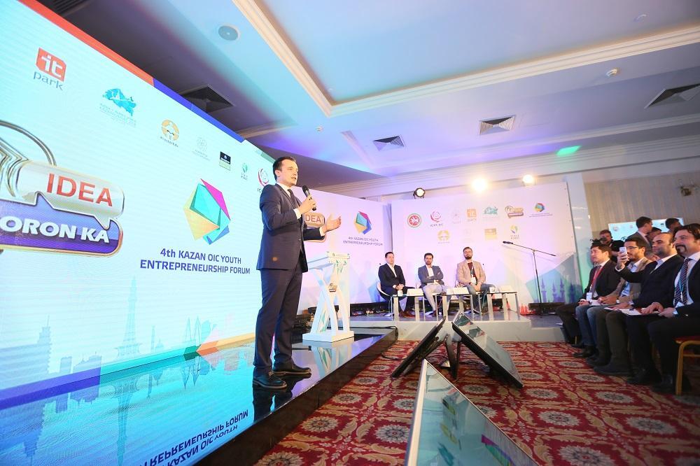 İƏT Gənclər Forumu: İslam Dünyasında innovativ və texnoloji həmlə (FOTO)