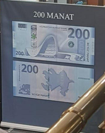 New banknote with face value of 200 manats presented in Baku (PHOTO) - Gallery Image