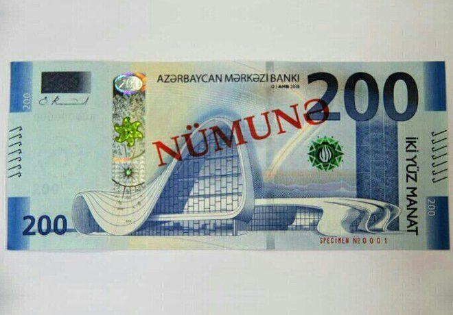 New banknote with face value of 200 manats presented in Baku (PHOTO)