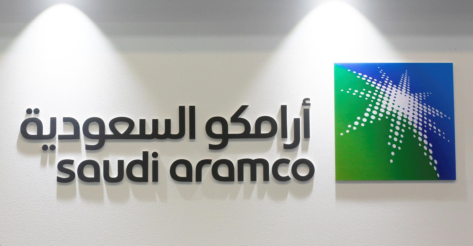 Saudi Aramco looking for suppliers of oil, gas components