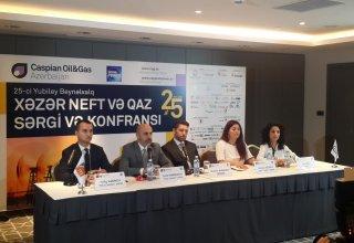 20% компаний-участниц выставки Caspian Oil&Gas в Баку дебютируют в ней (ФОТО)