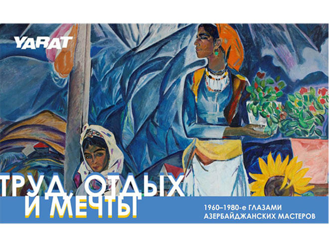 YARAT presents Labour, Leisure and Dreams: 1960s-1980s through eyes of Azerbaijani masters
