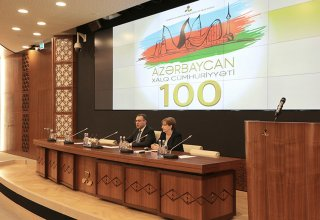 SOFAZ holds event dedicated to 100th anniversary of ADR (PHOTO)