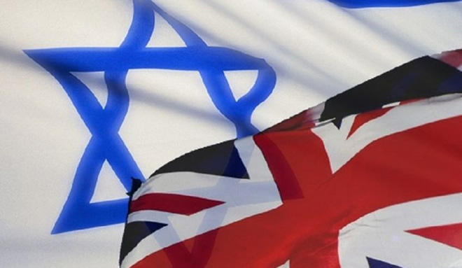 Израиль и Великобритания подписали договор о сотрудничестве в сфере инноваций
