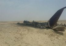 Army fighter crashes in Iran's central province (PHOTO) - Gallery Thumbnail