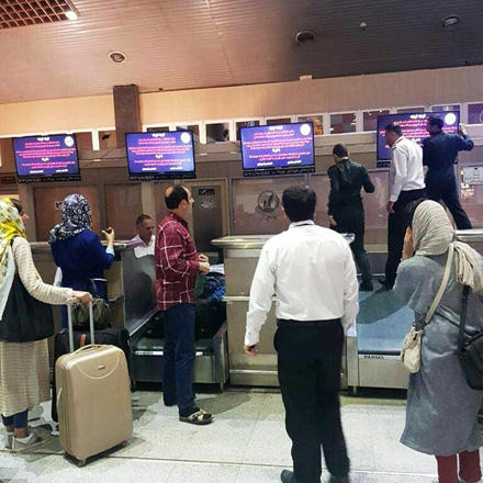 Hackers post protest messages on Iranian airport monitors