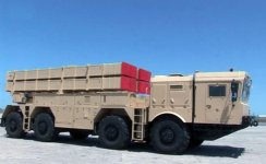 """""""Polonaise"""" system adopted by Azerbaijani Army (PHOTO/VIDEO) - Gallery Thumbnail"""