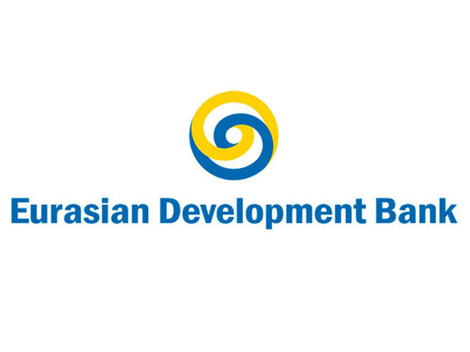 EDB to fund investment projects in priority sectors of Kazakhstan Development Bank