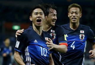 Japan beats Colombia 2-1 in teams' 1st match at 2018 FIFA World Cup