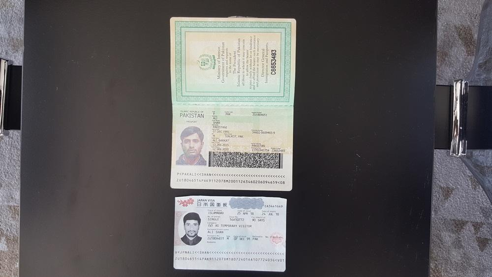 Foreigners with fake passports caught on Azerbaijan's border (PHOTO) - Gallery Image