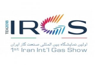 Iran's 1st Intl. Gas Show to be held in Sept. – spokesman