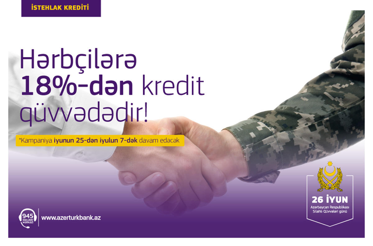 Azer Turk Bank offers military servants loans under favorable conditions - Gallery Image