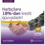 Azer Turk Bank offers military servants loans under favorable conditions - Gallery Thumbnail