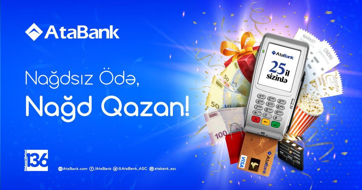 Азербайджанский AtaBank возобновляет кампанию  по стимулированию безналичных расчетов - Gallery Image