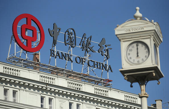People's Bank of China seeking to develop co-op with Kazakh AIFC