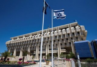 Bank of Israel holds benchmark rate at 0.1%, to buy corporate bonds