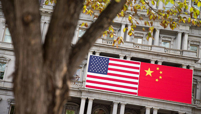 Chinese vice premier arrives in Washington for 11th round of China-U.S. trade consultations