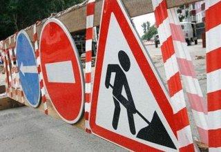 На одной из улиц столицы будет ограничено движение