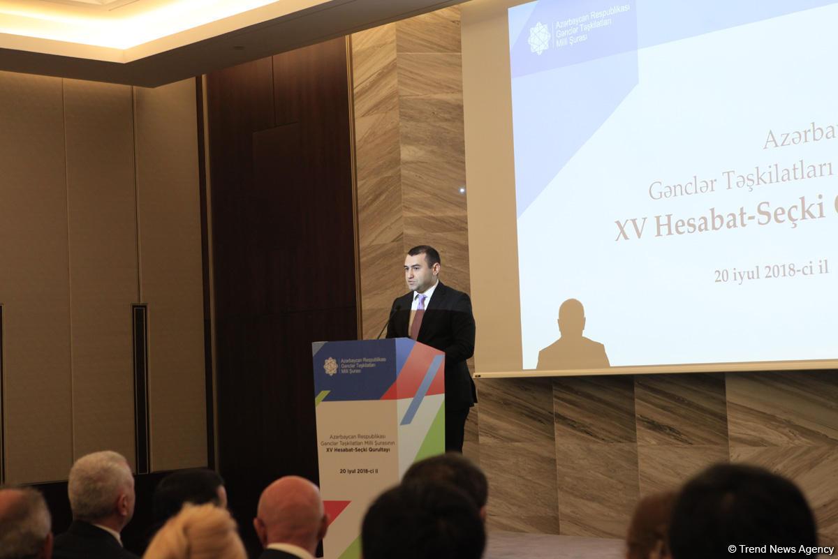 Избрана новый председатель Нацсовета молодежных организаций Азербайджана (ФОТО) - Gallery Image
