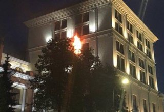 Russian Central Bank ablaze in Moscow (VIDEO)