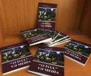 """Azərbaycanda """"15 iyul""""la bağlı ilk kitab nəşr olunub (FOTO) - Gallery Thumbnail"""