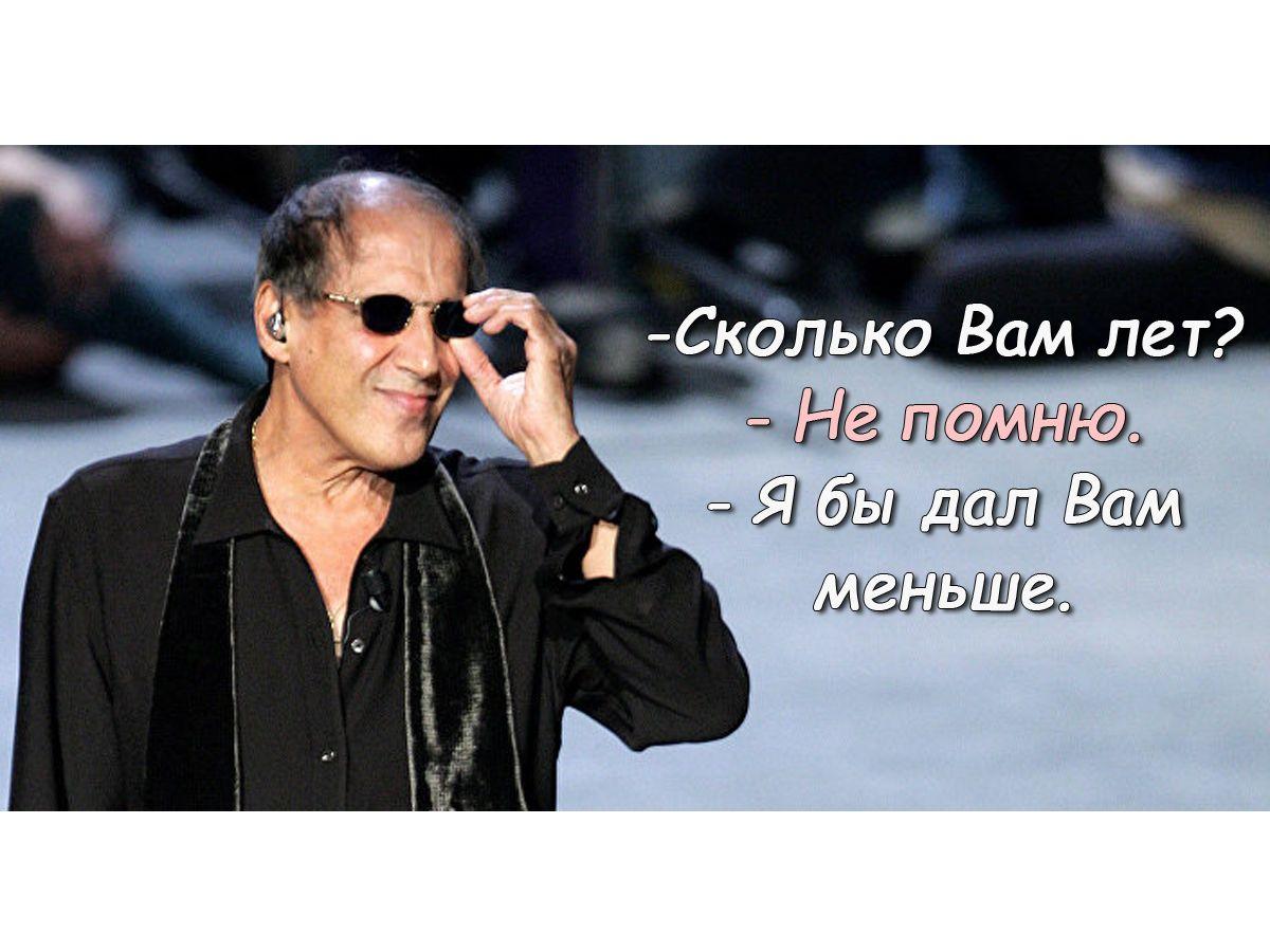 Челентано показал азербайджанцам, как любовь победила строптивость (ФОТО)